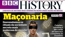 O primeiro númeroda revista BBC History Brasilde 2015 traz meu artigo O […]