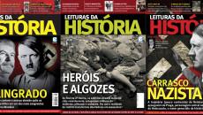 Três de nossos artigos sobre a Segunda Guerra Mundial viraram capa da […]