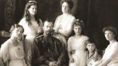 Livro de escritor norte-americano descreve em detalhes o assassinato da família imperial […]