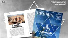A Aventuras de História de abril (ed. 215, 2021) já está nas […]